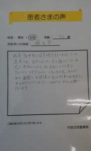 DSC_0366